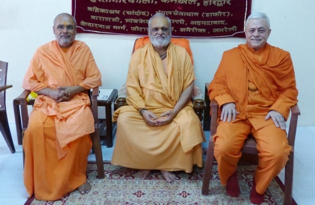 60th Anniversary of Mahá Mandaleshvara H.H. Vishveshvaránanda Giri Jí Mahá Rája Sanyasa Áshrama, Mumbai, India - 2014, July