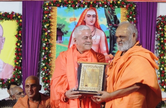 H.H. Jagat Amrta Súryánanda Mahá Rája recibe el Premio del Sanyasa Áshrama