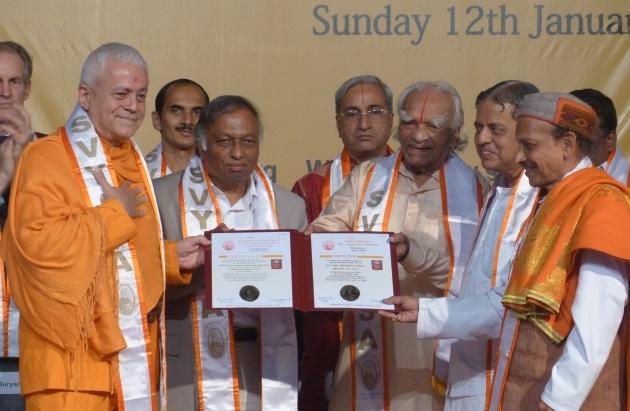 H.H. Jagat Guru Amrta Súryánanda Mahá Rája - Doutoramento Honoris Causa Universidade de Bengaluru, S-Vyása - 2014, Janeiro, 12
