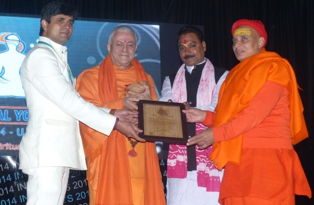 International Yoga Seminar - IYS 2014 INDIA - Ujjein, India - 2014, January Delivery of the Matsyendra Nathá Award