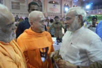 Hindu Dharma Acharya Sabha 5th Convention - India, Ahmedabad - 2012, noviembre