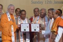 H.H. Jagat Guru Amrta Súryánanda Mahá Rája - Doutoramento Honoris Causa