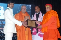 International Yoga Seminar - IYS 2014 INDIA - Ujjein, Inde - 2014, janvier