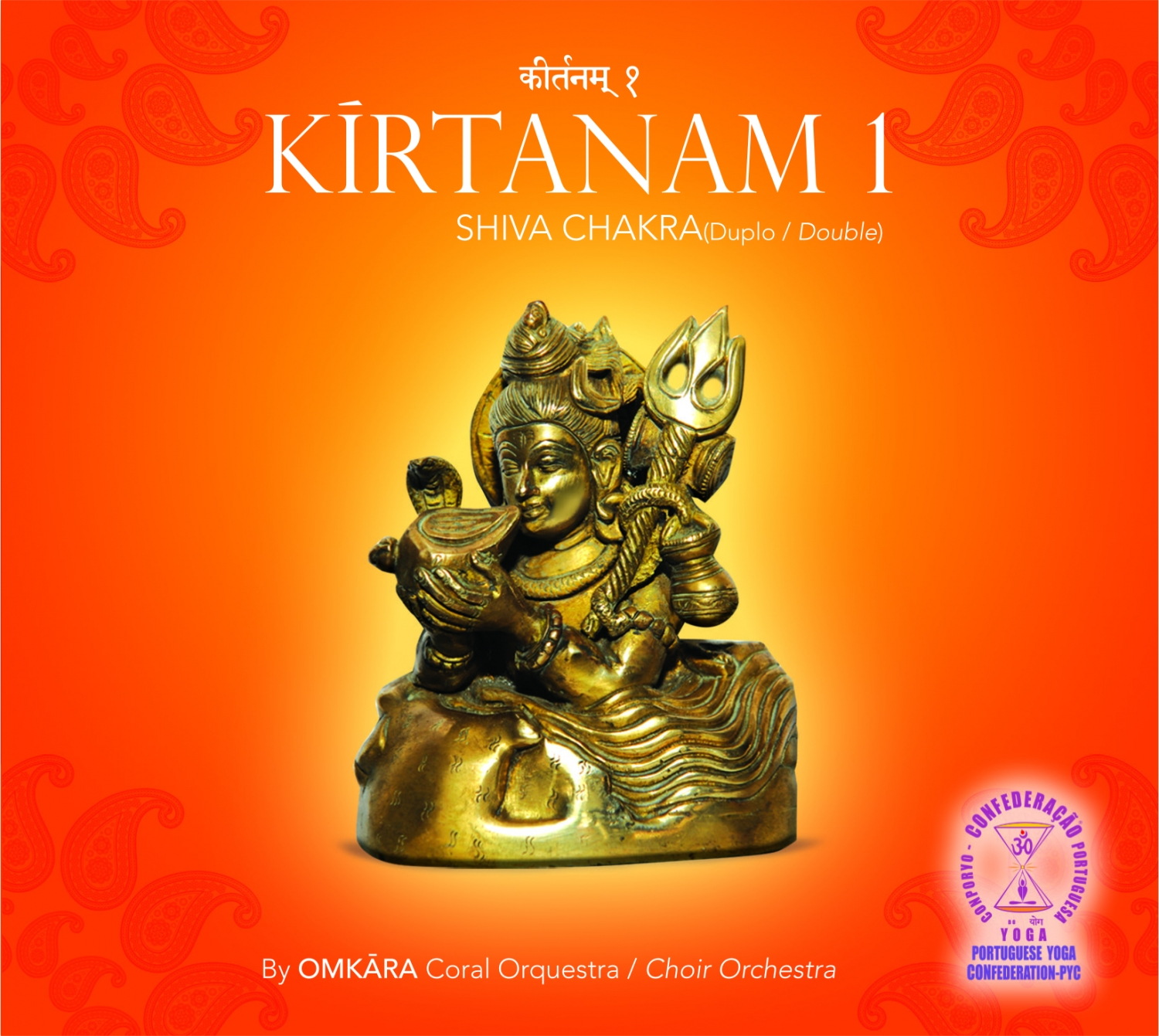 Kírtanam Double CD by Omkára