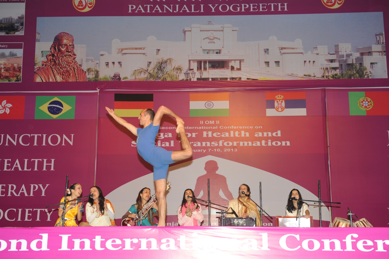 Patañjali Yogapeeth - Yoga for Health and Social Transformation - Índia, Haridvar - 2013, Janeiro
