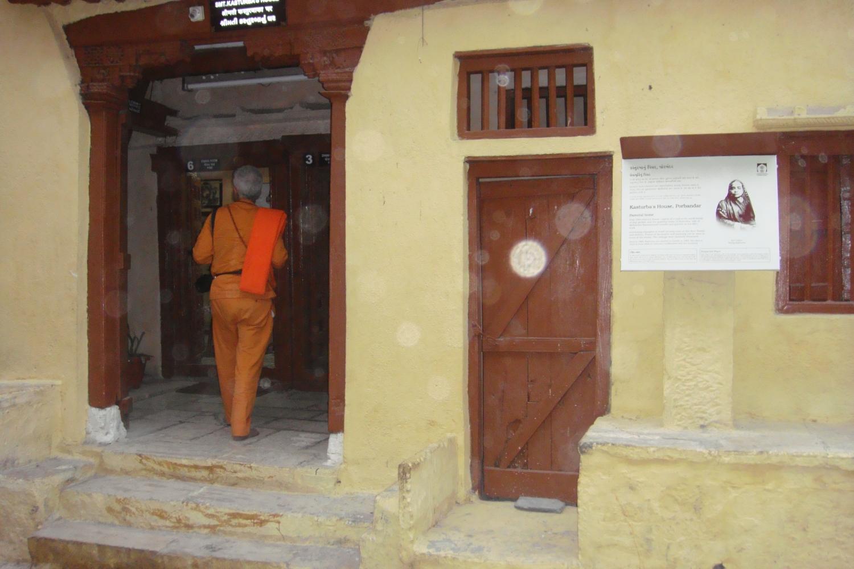 Mahátma Gandhi Birthplace, Porbandar, India – 2010