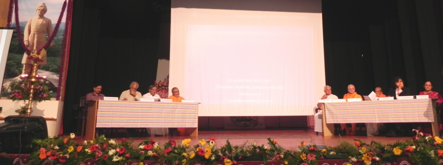 19th International Conference on Frontiers in Yoga Research and It's Applications - Universidade de Bengaluru, S-Vyása - 2011, Dezembro