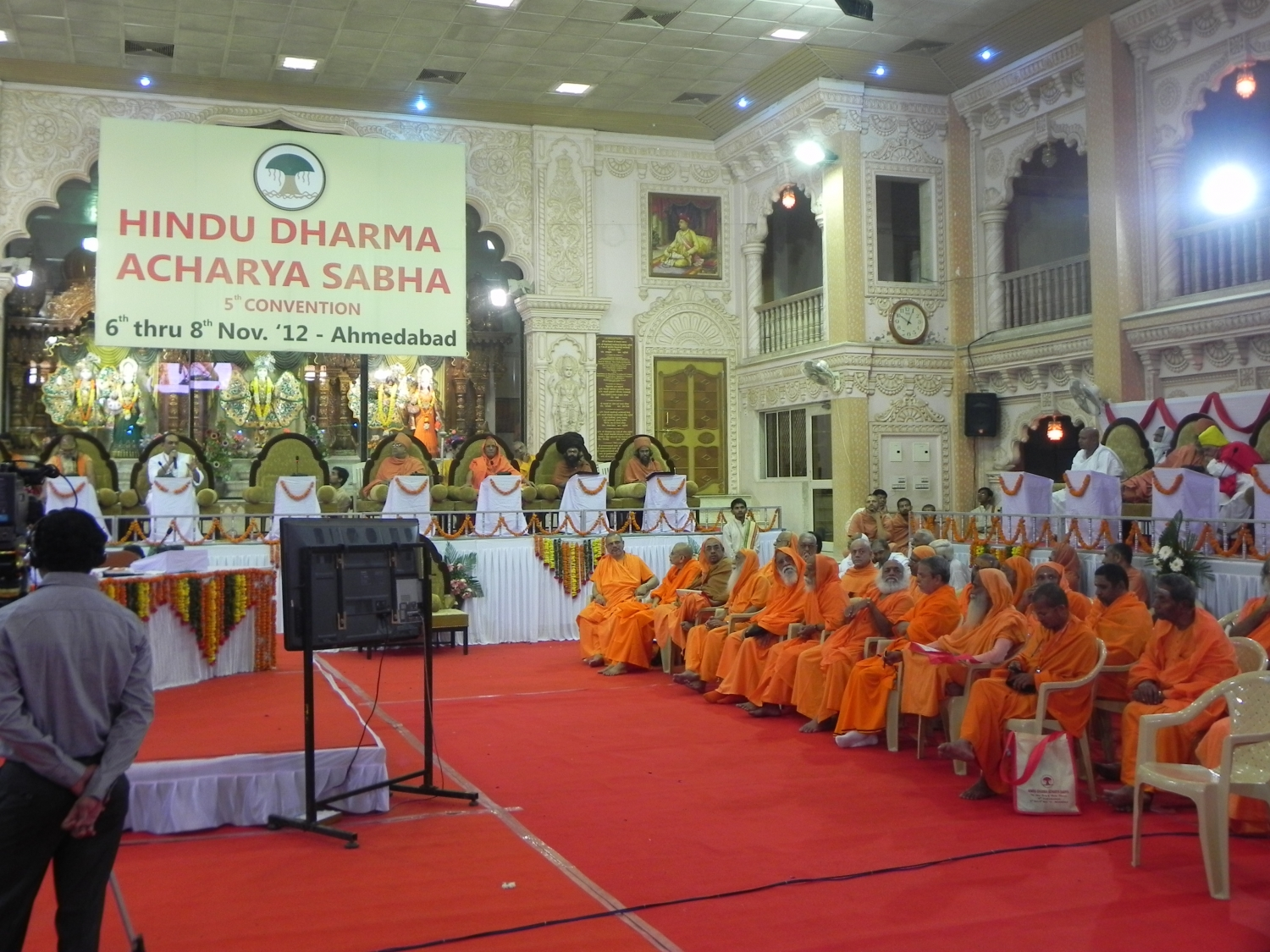 hindu dharma Hindu dharma: general  the chapters that exist in general are listed in this page to go to another part in hindu dharma, please either go back or.
