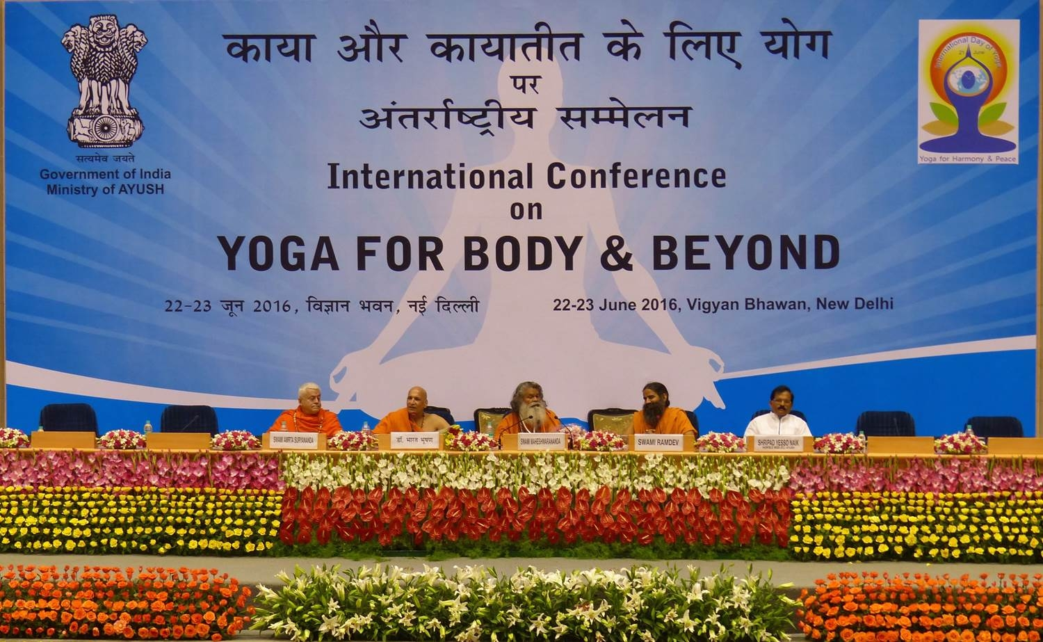 International Day of Yoga / IDY 2016 - International Conference - New Dillí, Índia - 2016, Juin 22 et 23