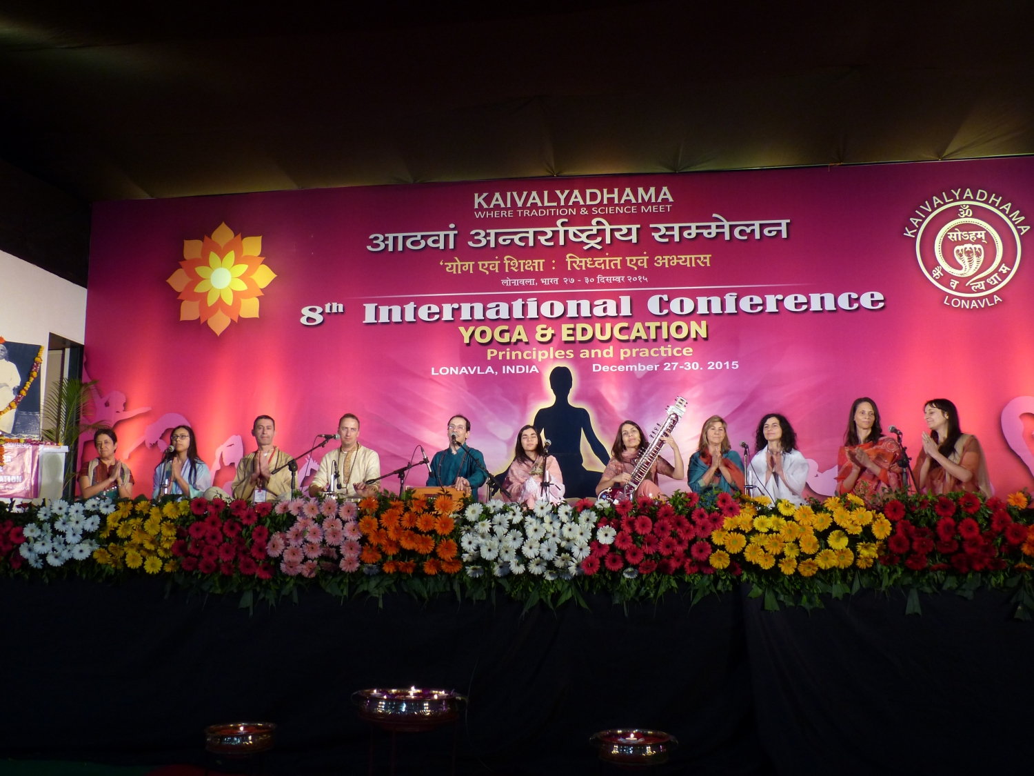 8th International Conference, Yoga & Education, Principles and Practice - Keivalyadhama Yoga Institute, Lonavala, India - 2015, décembre