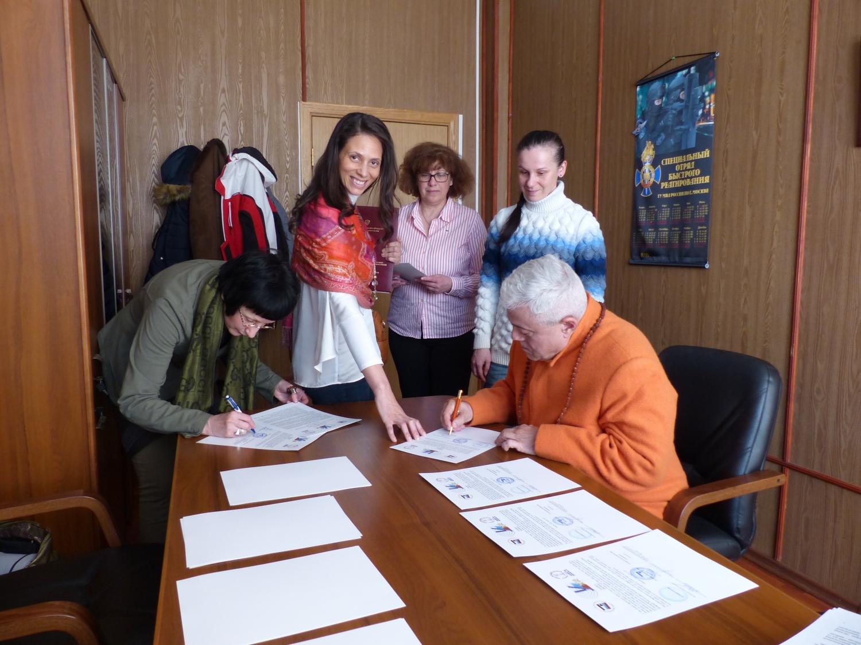 Curso de Aumento de Qualificação em Yoga aos Professores da Federação Russa do Yoga dado por H.H. Jagat Guru Amrta Súryánanda Mahá Rája - Rússia - 2016, Março