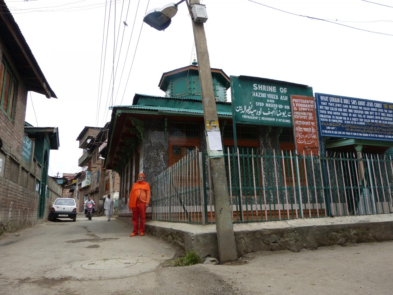 Roza Bal, Shrinagar, Jammu and Kashemira, Índia - 2017, Maio