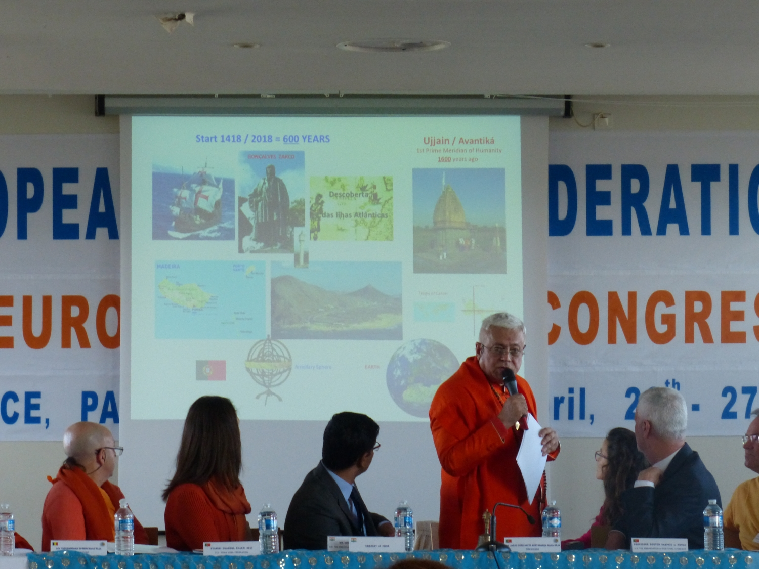 Openning Communication by HH Jagat Guru Amrta Súryánanda Mahá Rája : 'Total Yoga, Cosmogenic Sámkhya, Purpose and Greatness'