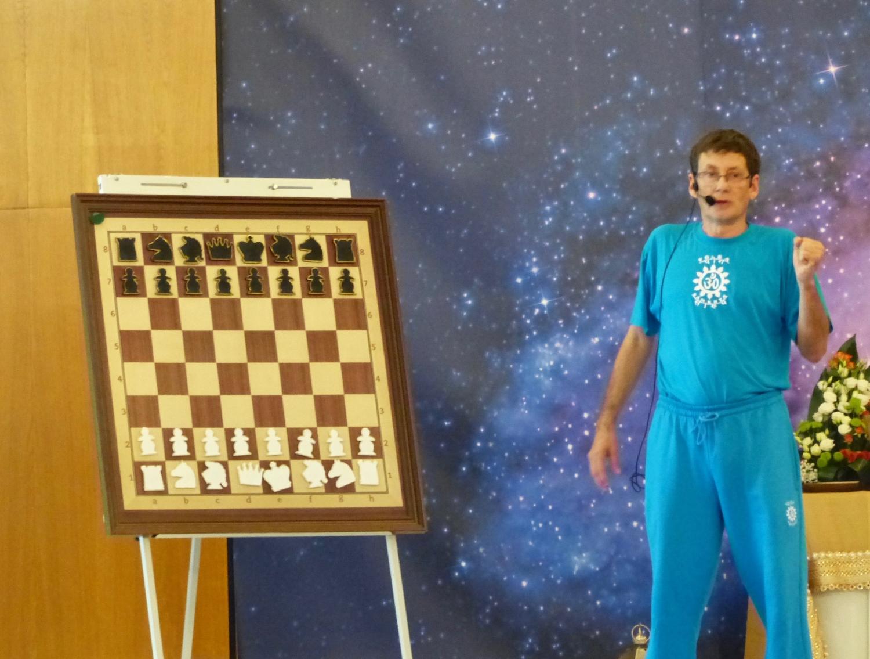 Mestre Internacional de Xadrez António Fróis
