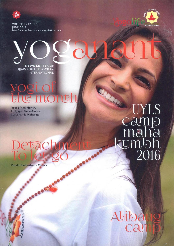 Yoganant, Ujjain - 2015, Junho